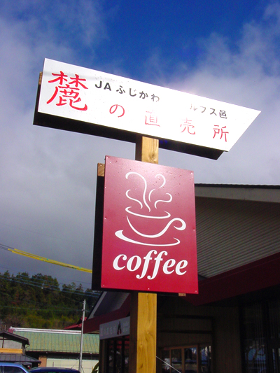 Cafe9_2